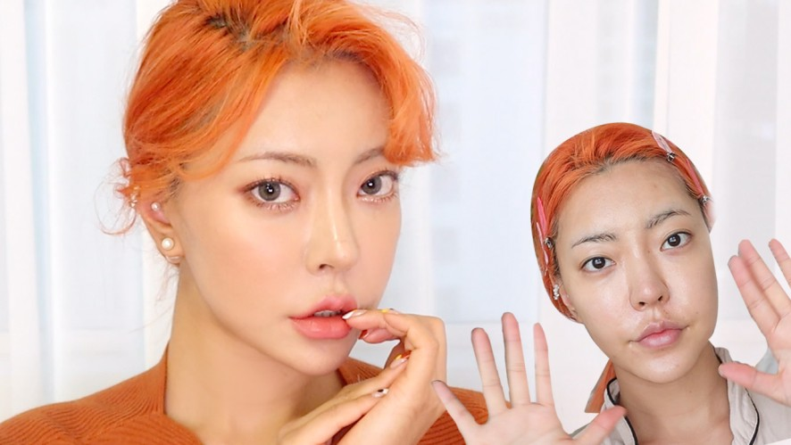 연말 우아하고 싶은 오렌지 메이크업 🍊✨lOrange Makeup I Want to Be Elegant at the End of the Year
