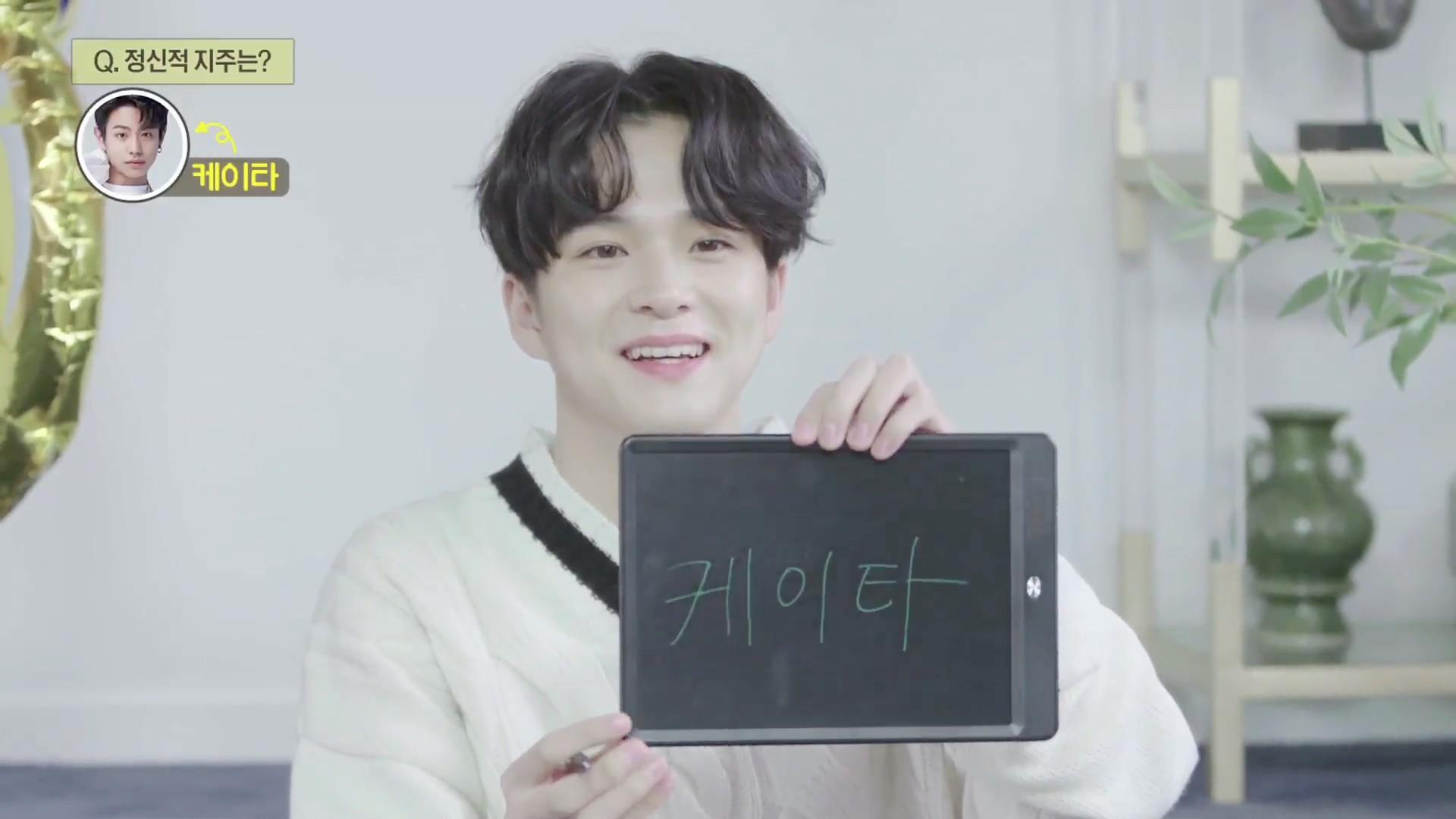 [SURVEY CAM] J#4 아사히 <ASAHI> l YG보석함