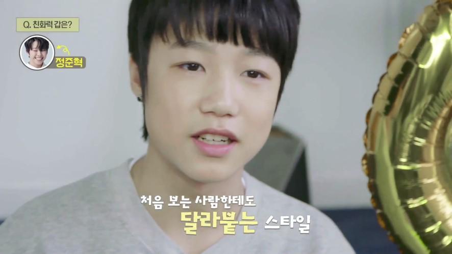 [SURVEY CAM] C#6 김종섭 <KIM JONGSEOB> l YG보석함