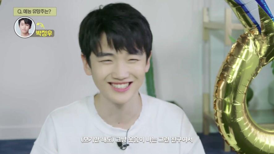 [SURVEY CAM] C#7 김연규 <KIM YEONGUE> l YG보석함