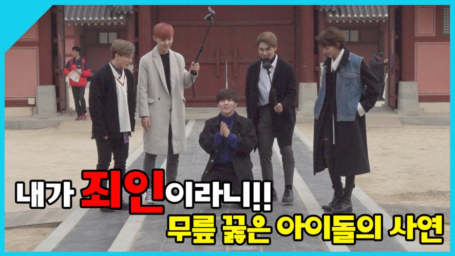 [K-pop tour] 드라마에서 보던 조선시대 '화성 행궁' 여행 Tourist 14U
