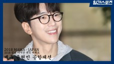 '2018 MAMA-JAPAN' 부드러운 남자 윤현민