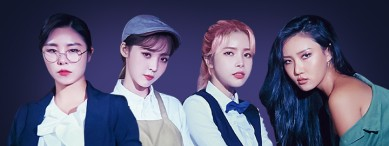 2019 MAMAMOO SEASON'S GREETINGS : The Case of the Missing Golden Pig Don Don