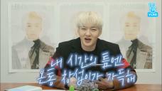 [BTOB] 영원히 새겨질 창섭의 흔적💙 (ChangSub talking about his debut album)