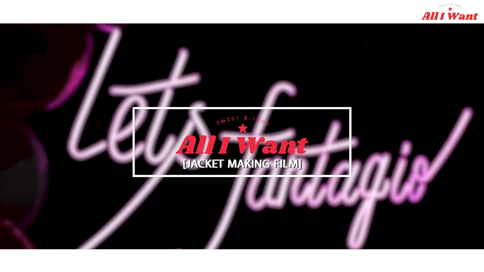[FM201.8] HELLOVENUS, ASTRO, Weki Meki - 'All I Want' JACKET MAKING FILM
