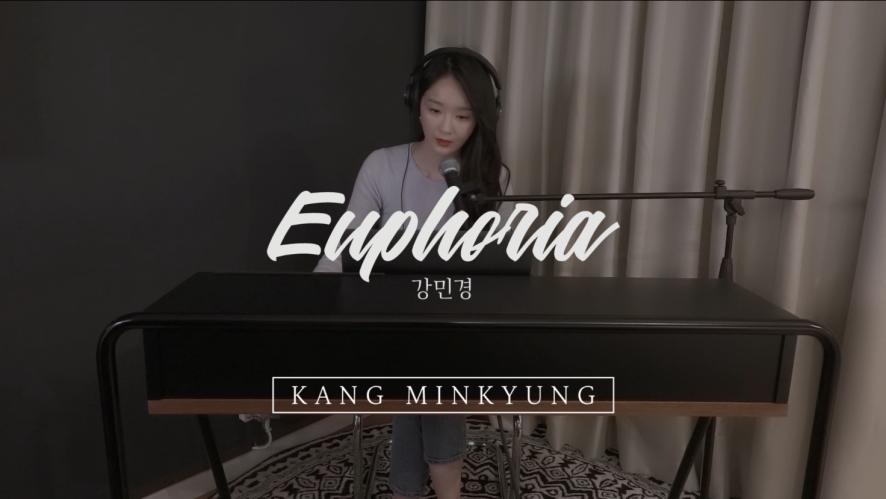 강민경 KANG MINKYUNG - Euphoria(BTS) Cover