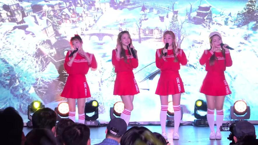 시크엔젤(Chic Angel) MINI Concert 하이라이트♡
