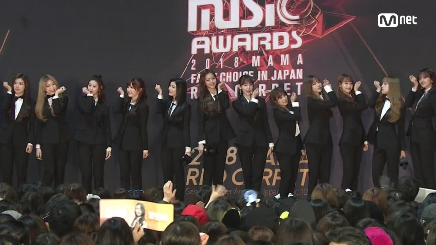 Red Carpet with IZ*ONE(아이즈원)│2018 MAMA FANS' CHOICE in JAPAN