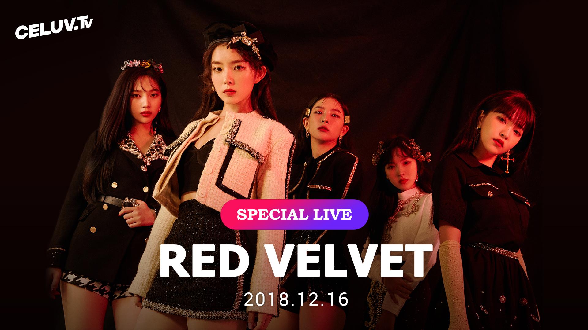 [I'm Celuv] 레드벨벳(Red Velvet), 대체불가 걸그룹!
