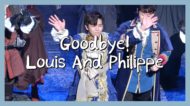 [BABA Special Clip] Goodbye! Louis And Philippe