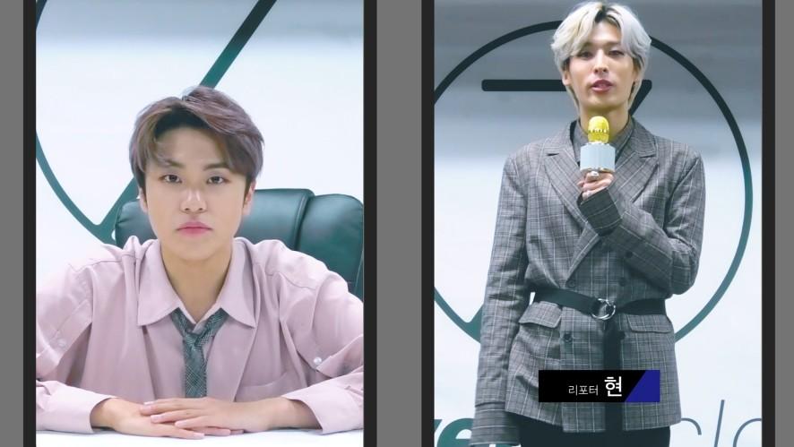 [#정규] 정규의 모닝뉴스 (연예)