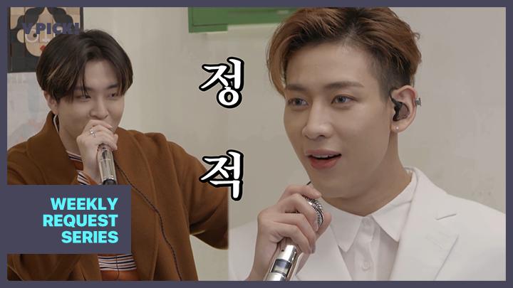 [GOT7] …추억여행 했어요?? 덩어리들 대박…미라클이 되어줘서 고마워요!!💚 (GOT7 chatting about their trainee years)