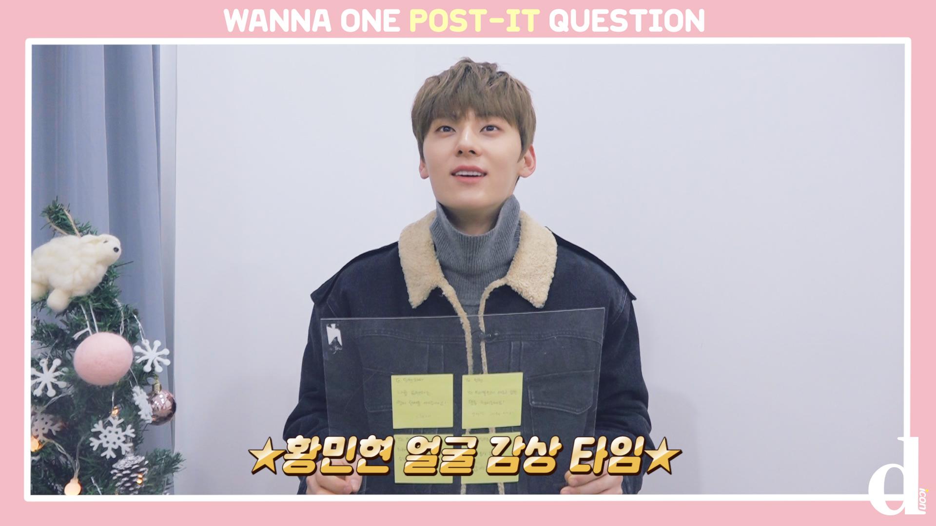 "[D아이콘] ""황스윗 모먼트"" 포스트잇 Q&A (황민현:워너원)"