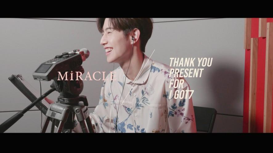 "[LYRIC ASMR] GOT7(갓세븐) ""Miracle"" Teaser Video"