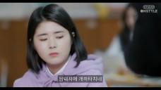웹드라마 [통통한 연애] Teaser