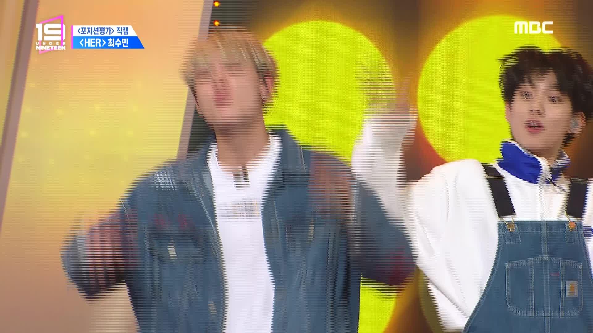 [포지션 대결 직캠] 랩 최수민 ♬HER