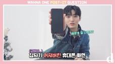"[D아이콘] ""확실한 T.M.I"" 포스트잇 Q&A (윤지성:워너원)"