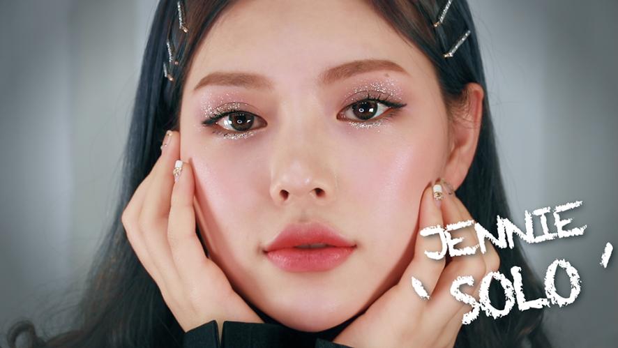 블랙핑크 제니 '솔로' 메이크업 + 커버 댄스 Jennie Solo Stage Cover Makeup + Dance