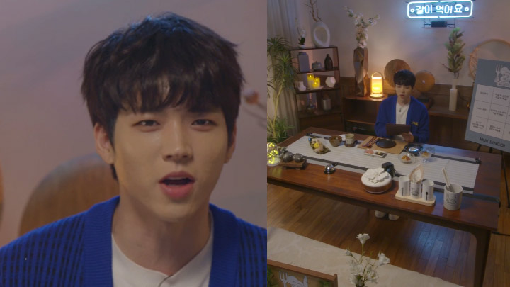 NAM WOO HYUN X EATING SHOW - 남우현 X 같이 먹어요