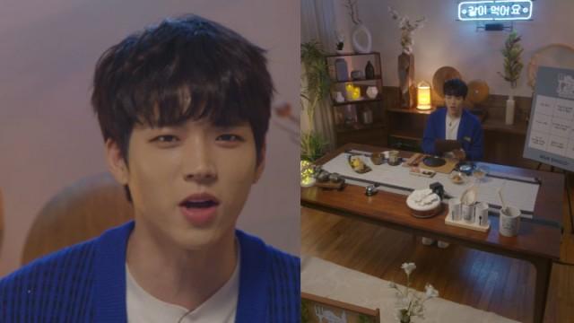 [Full] NAM WOO HYUN X EATING SHOW Season 2 - 남우현 X 같이 먹어요 시즌 2