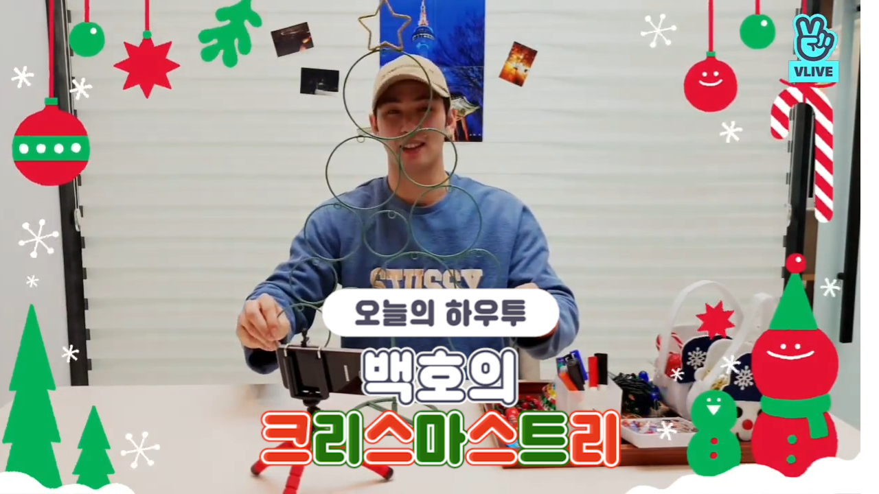 [V PICK! HOW TO in V] 백호의 크리스마스트리🎄(HOW TO MAKE BAEKHO's Christmas Tree)