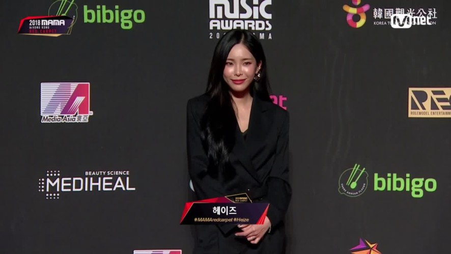Red Carpet with Heize(헤이즈)│2018 MAMA in HONG KONG