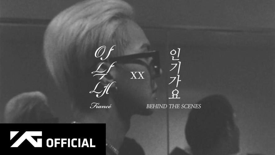MINO(송민호) - 'XX' SBS INKIGAYO BEHIND THE SCENES & FAN SIGNING DAY