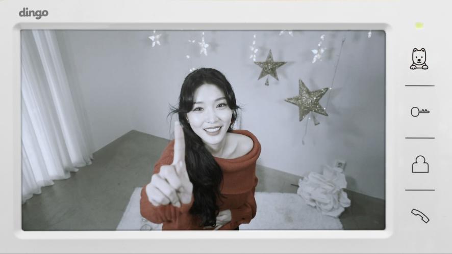 [teaser] ⭐️갓청하⭐️눈빛이 반짝반짝 귀염터지는 예고!!   들을수록