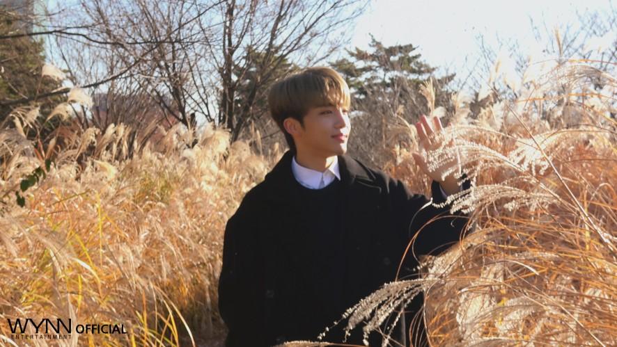 재한(JaeHan) - 흰 눈 같은 너(in the winter) Official MV