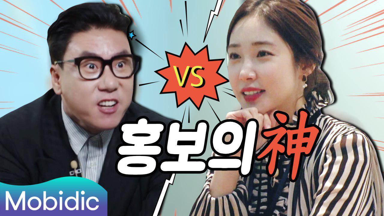 홍보의 神(신) 미우새 이상민 한수원:한국수력원자력에 취직하다? <오늘만 대리> 6회