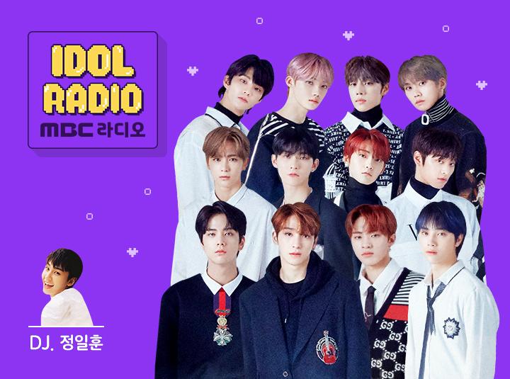 'IDOL RADIO' ep#77. 소년시대 (w. 더보이즈)