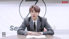 [#정규] 정규의 모닝뉴스 (MAMA)