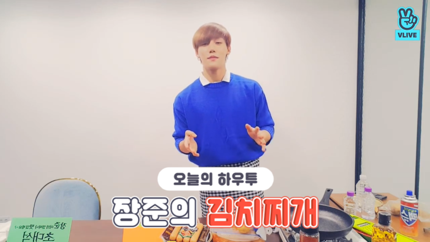 [V PICK! HOW TO in V] 장준의 김치찌개🍲 (HOW TO COOK JANGJUN's Kimchi stew)