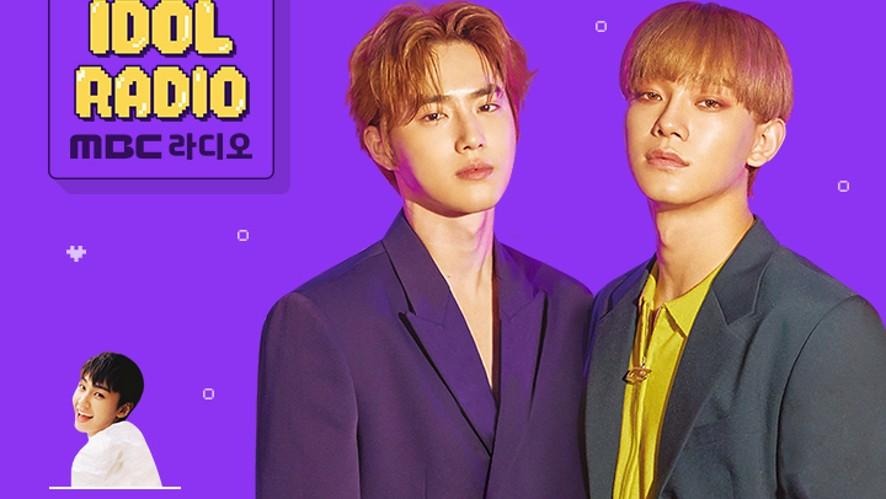 'IDOL RADIO' ep#80. 12월의 기적 (w. 엑소 수호, 첸)