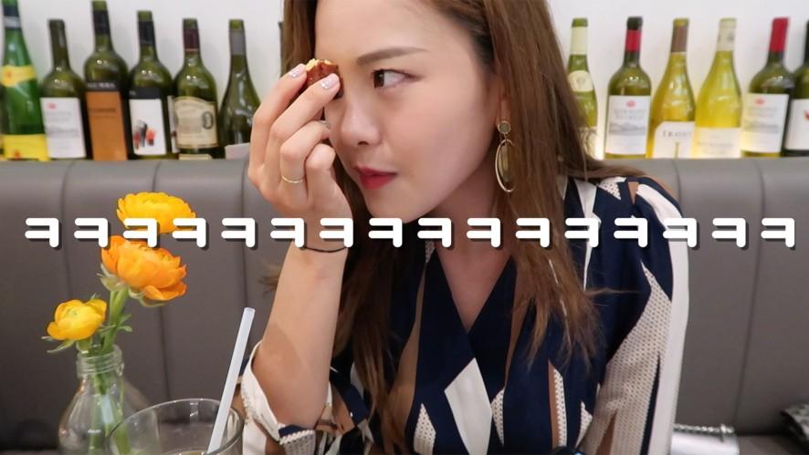 [엠마뷰티 EMMA BEAUTY] 엠마 봉인해제…! 중국 광저우 대환장 먹방 파티 China Guangzhou VLOG