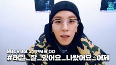 [Block B] 태일_잘_있어요_너무_좋아요🐝💛 (TAEIL introducing his new song)