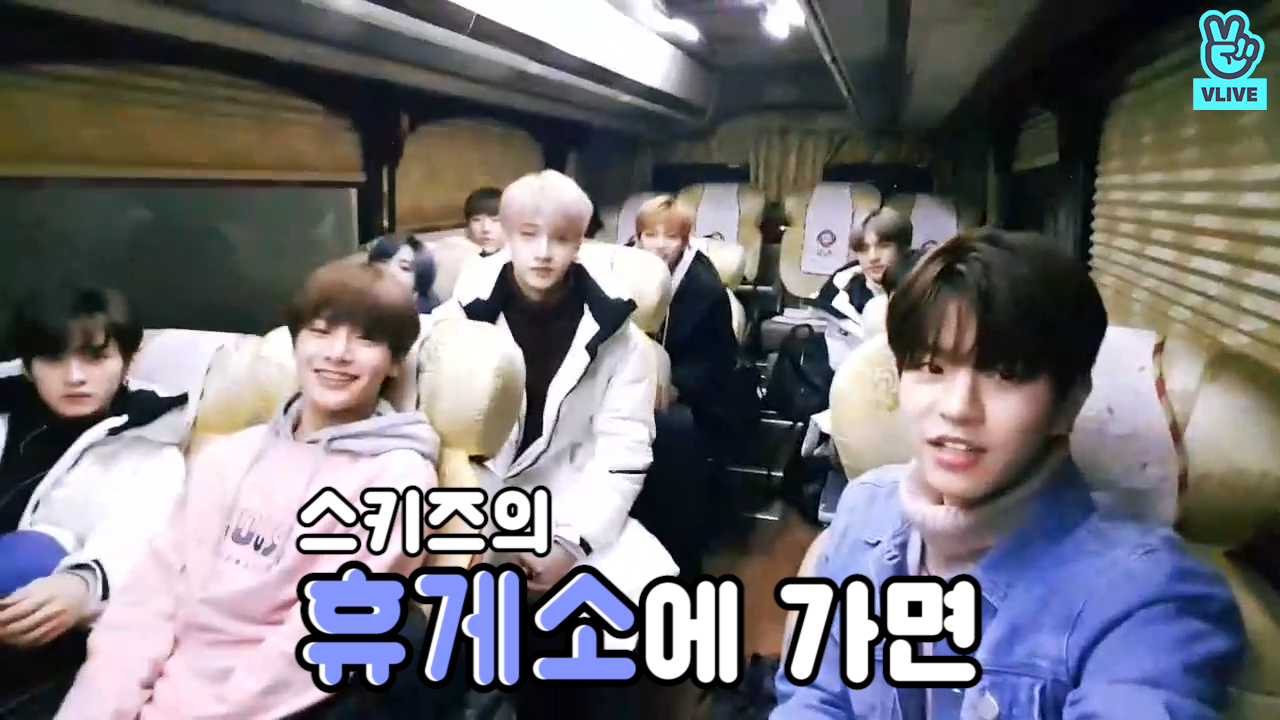 [Stray Kids] 휴게소에 가면 큐티뽀짝 스키즈 있나요ㅠㅠ? (Stray Kids playing 'When we go to the rest stop..' game)
