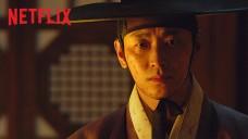 [Netflix] 킹덤 - 메인 예고편