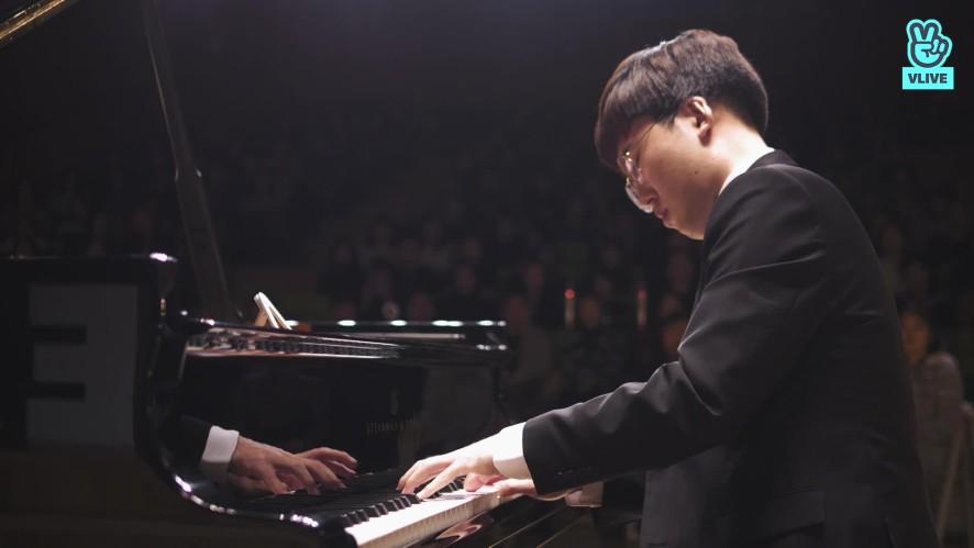 [연주클립]V살롱 갈라 피아니스트 김준호 F.Chopin: Nocturnes Op.62