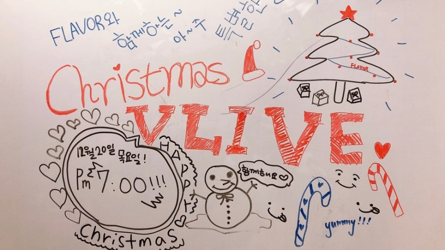 🎄FLAVOR(플레이버)의 크리스마스 준비기🎄