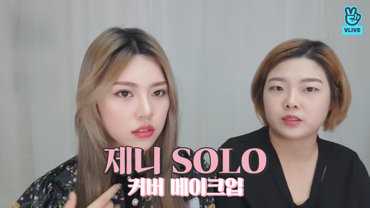[V PICK! HOW TO in V] 제니 솔로 MV 커버 메이크업 (HOW TO DO Jennie 'Solo' Cover Makeup)