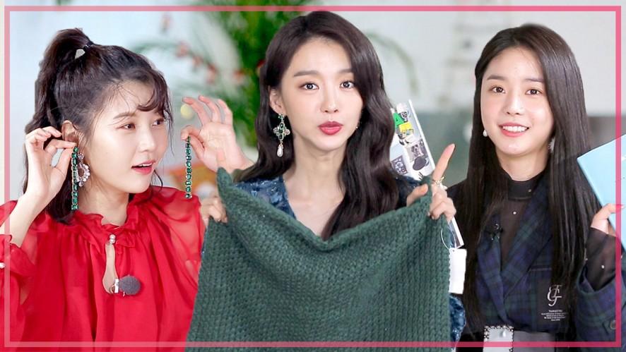 MC들도 탐낸 팔로우허 크루들의 깜짝 선물♡! <팔로우미10> 14회