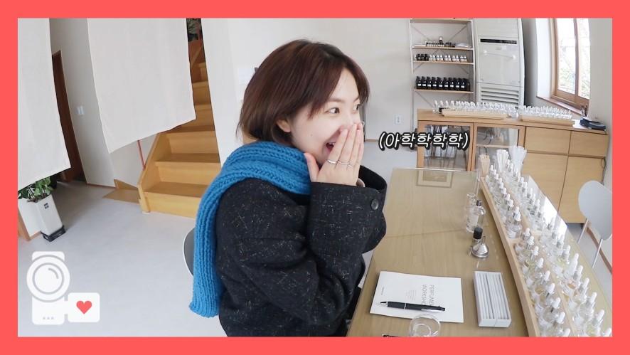 레드벨벳 아이컨택캠 (EYE CONTACT🎥) S2 EP4. '예리의 취향'
