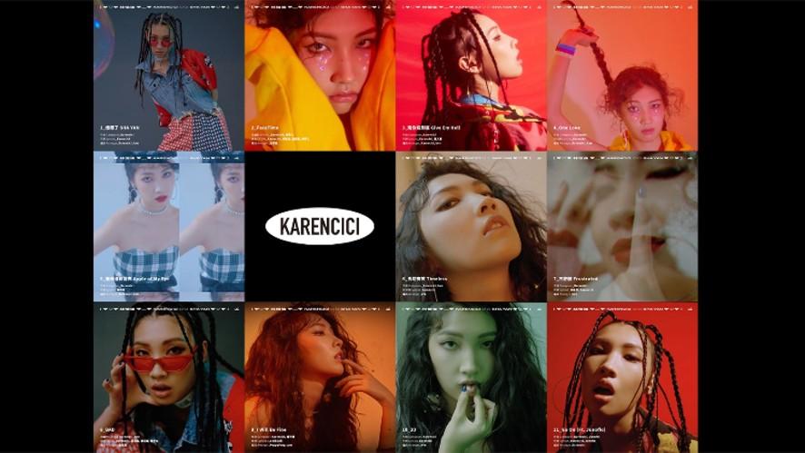 [Karencici] 'SHA YAN' albun highlight teaser