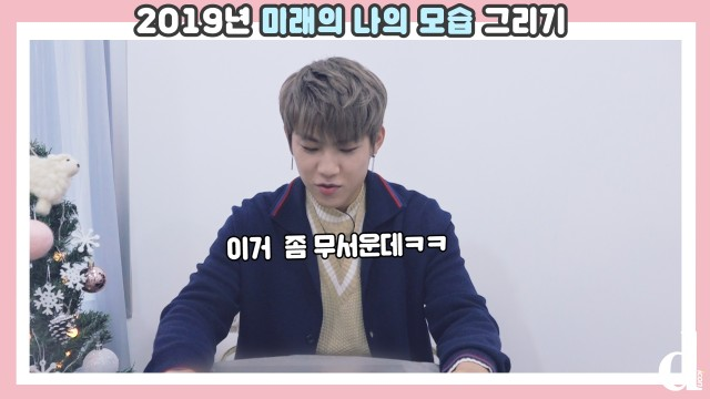 """[D아이콘] """"열.정.만.수.르."""" 미래 모습 그리기 (박우진:워너원)"""