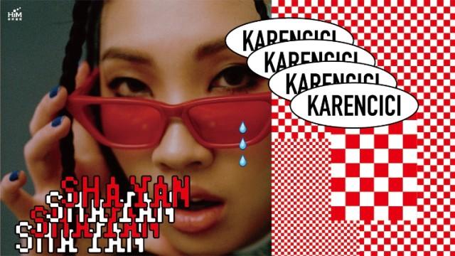[LIVE] Karencici 'SHA YAN' Press conference ✌️