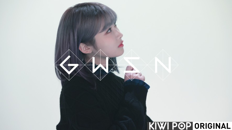 [GWSN 0to1CAM] 'Color me' Making Film