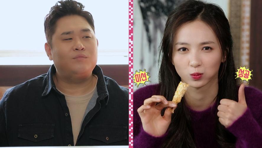 [미공개 영상] 체리블렛 새우튀김 ASMR 도전!!