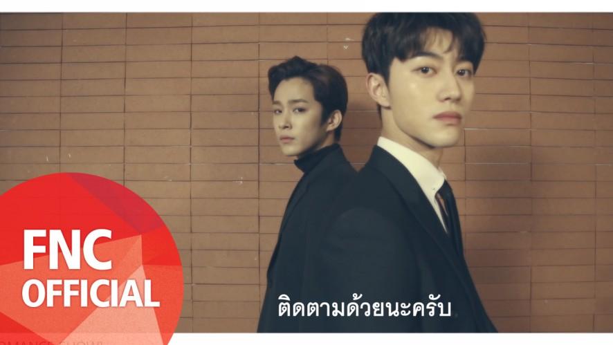 FTISLAND 이재진 X 배우 곽동연 [BROMANCE SHOW] Fan Meeting in Bangkok 2019