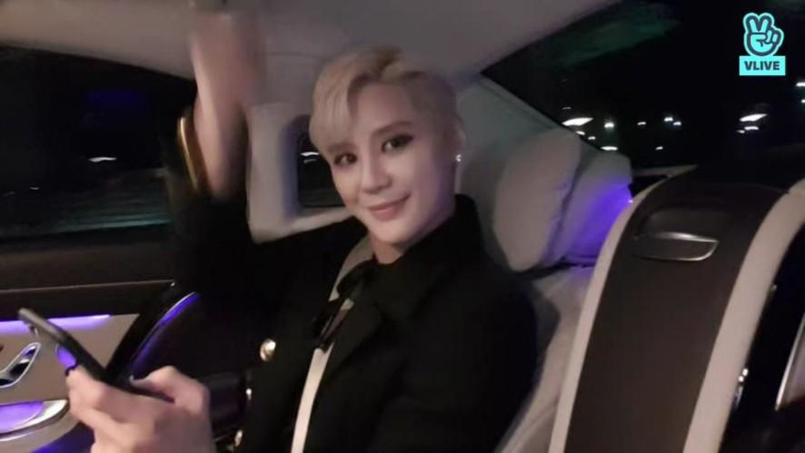 준수의 뮤지컬 #엘리자벳 퇴근길 Live 🚘💕